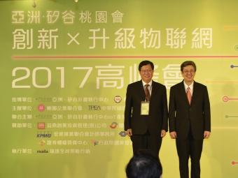 20170515 亞洲・矽谷 桃園會-創新×升級 物聯網-2017 高峰會