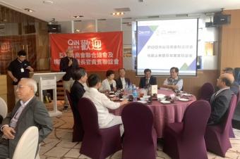 20190716 亞洲台灣商會聯合總會聯誼餐會