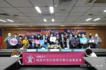 20200420 捐贈台灣及泰國醫療防護衣儀式