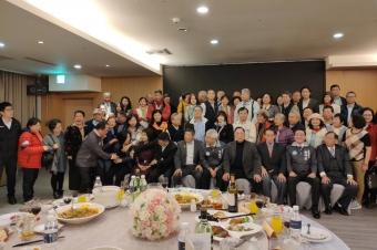 20201221 亞洲臺商與桃園企業交流晚宴